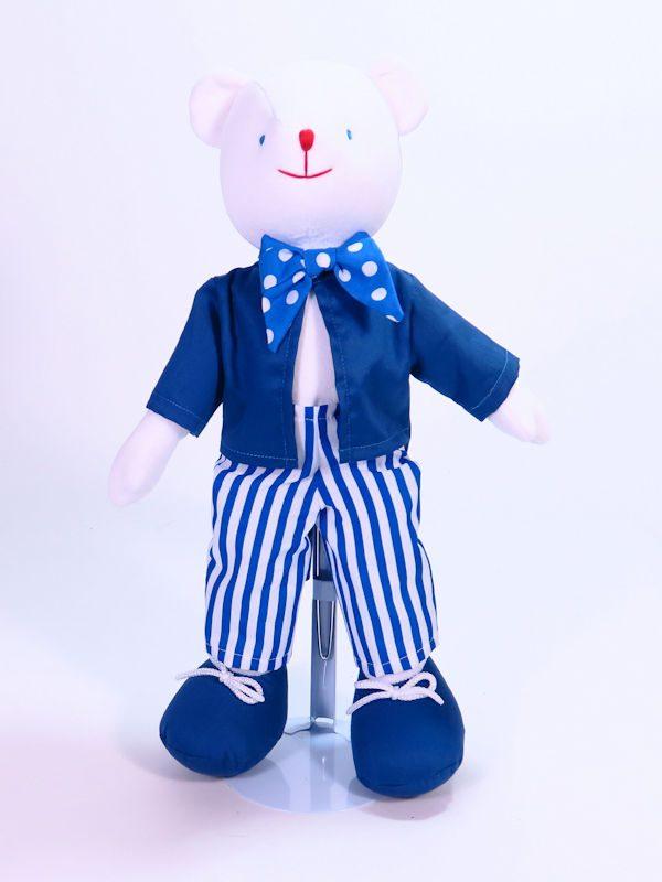 Harold 41cm Bear Designed and Sold by Kate Finn Australia